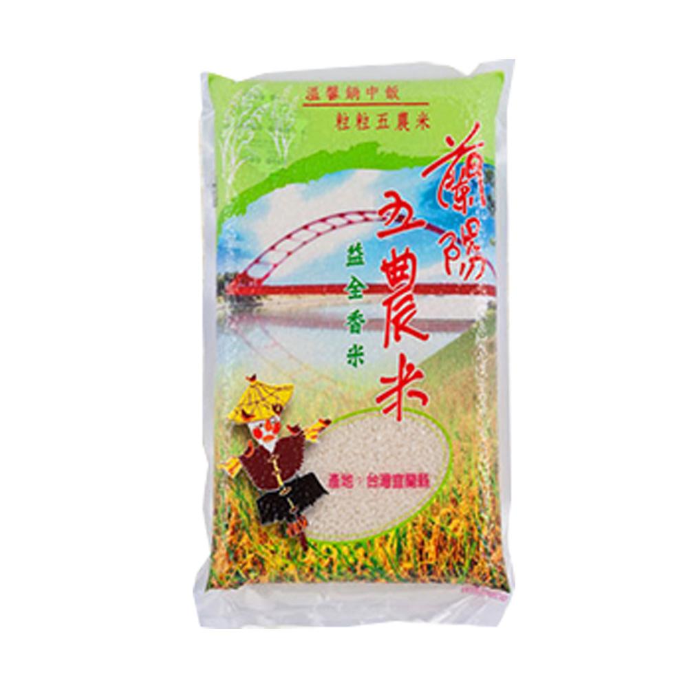 蘭陽五農-香米 2kg