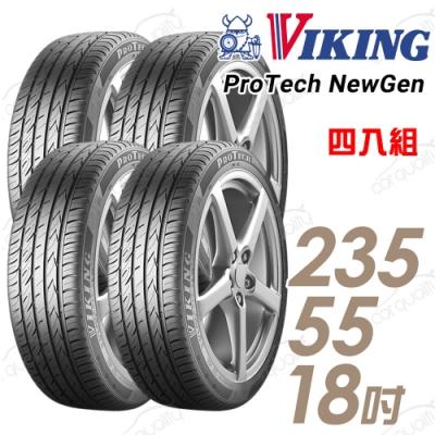 【維京】PTNG 濕地輪胎_送專業安裝_四入組_235/55/18 100V(PTNG)