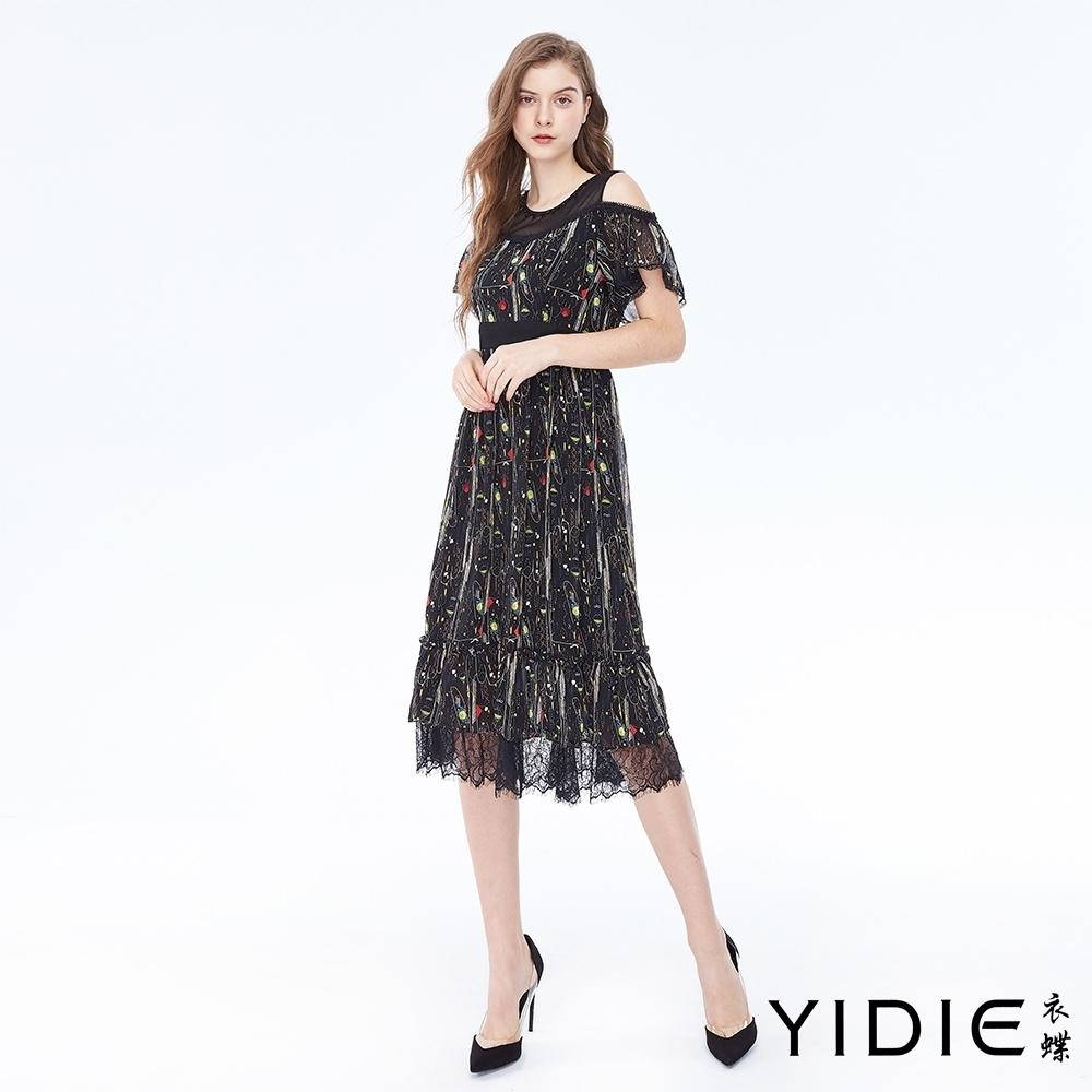 YIDIE衣蝶 法式浪漫多層次洋裝