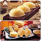 一福堂 檸檬餅2盒(8入/盒)+鳳黃酥2盒(12入/盒)