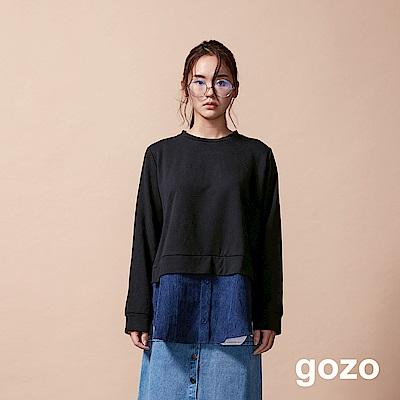 gozo 燈芯絨拼接假二件造型上衣(二色)