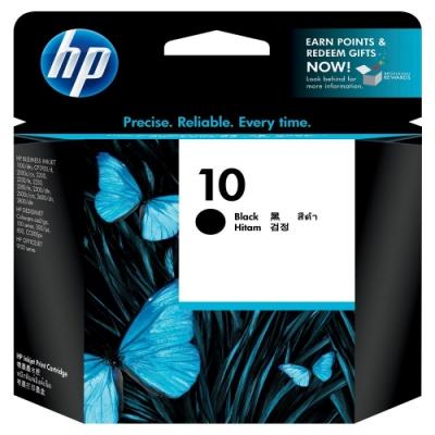 HP C4844A 原廠黑色墨水匣 NO:10
