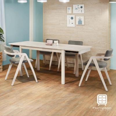漢妮Hampton伊恩系列洗白全實木拉合式餐桌椅組(1桌4椅)-120*80*75 cm