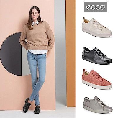[品牌週限定] ECCO精選休閒鞋均一價$2990