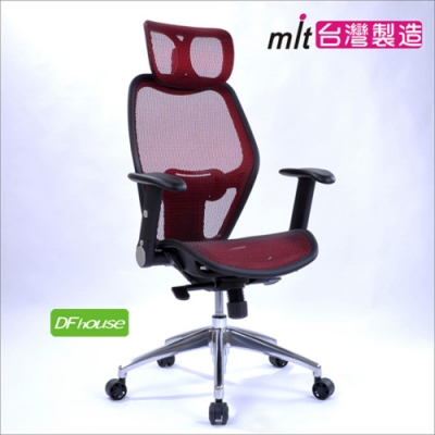 DFhouse亞斯特多功能網布辦公椅-2色 電腦椅  69*55*117-125