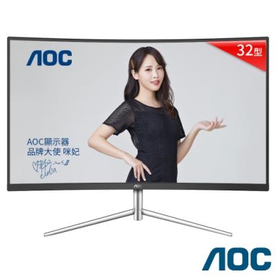 AOC CQ32V1 31.5吋曲面 (黑銀16:9)電腦螢幕