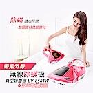 Dibea 地貝 UV858TW 家用無線除蹣吸塵器 (除蹣機) 台灣限定公司貨