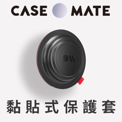 美國 Case●Mate AirTag Sticker Mount 專用黏貼式保護套 - 黑