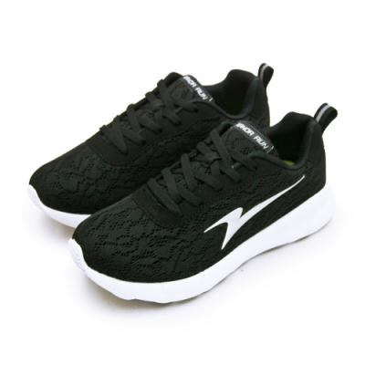 ARNOR 超Q彈輕量蕾絲慢跑鞋 輕盈微步系列 黑銀 92130