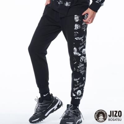 地藏小王  BLUE WAY – 街頭滿版針織長褲