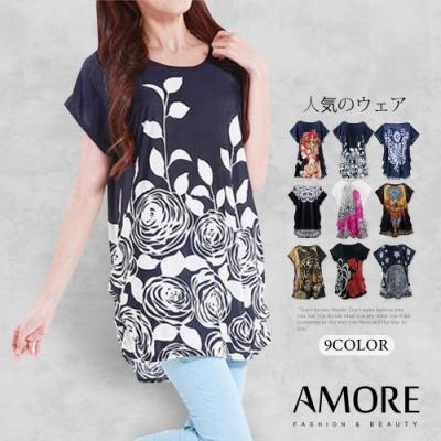 【Amore女裝】韓版夏日清涼長版印花涼感衣