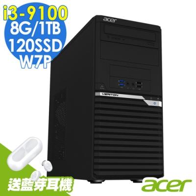 Acer VM4660G i3-9100/8G/1T+120SSD/W7P