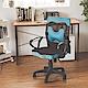 完美主義 透氣D扶手電腦椅/辦公椅/附腰枕(5色) product thumbnail 1