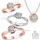 City Diamond 引雅 14K 熱賣款30分天然鑽石戒指/墜子
