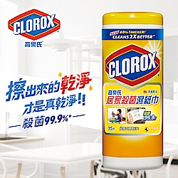 美國CLOROX 高樂氏 居家清潔殺菌濕紙巾 檸檬香(35片)