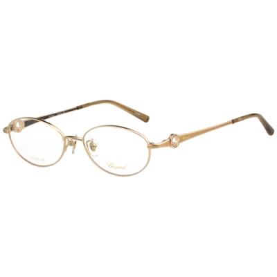 Chopard 純鈦 水鑽 光學眼鏡(金色)VCHC64J