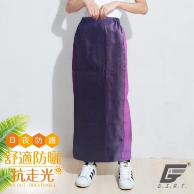 GIAT台灣製豔陽對策拼色抗陽防曬裙(B款-點點拼接)-紫點