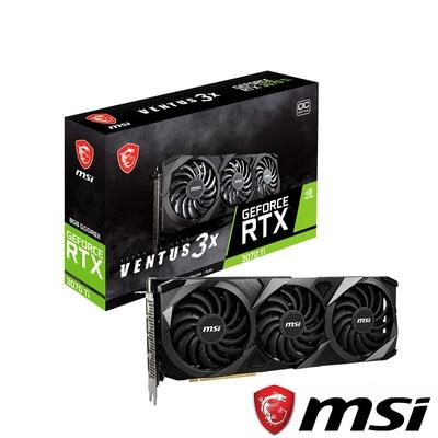 MSI 微星 GeForce RTX 3070 Ti VENTUS 3X 8G OC 顯示卡(早鳥優惠價)