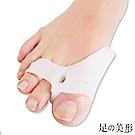 足的美形 拇指外翻三孔保護套(2雙)