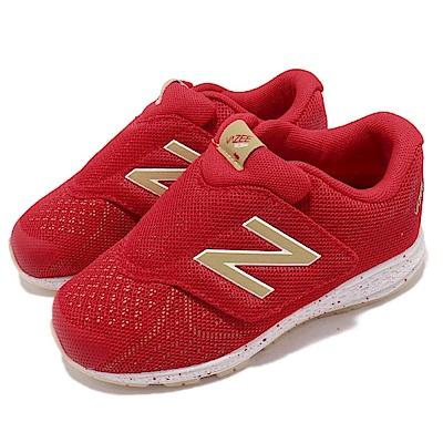 New Balance 慢跑鞋 KVRUSNYIW 寬楦 童鞋