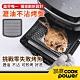 【CookPower 鍋寶】12L氣炸烤箱-瀝油不沾烤盤 AF-1210BAY58 product thumbnail 1