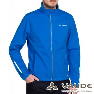 【德國 VAUDE】男款透氣防風彈性刷毛保暖休閒外套VA-06156水藍
