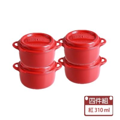 【日本YAMADA】可微波加熱鑄鐵鍋造型密封保鮮盒-圓形款L號-超值4件組(三色可挑選)