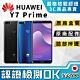 【福利品】HUAWEI Y7 Prime 2018 (3G/32G) 智慧手機 product thumbnail 1