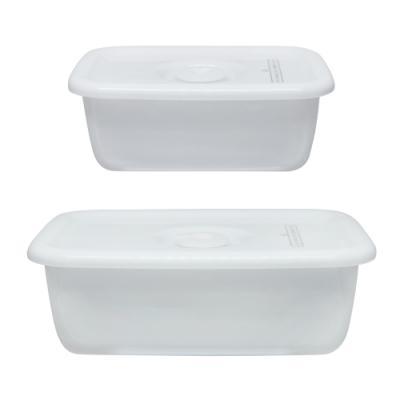 野田琺瑯 White Series系列長型密封盒 樹脂蓋二入組(0.38L+0.62L)
