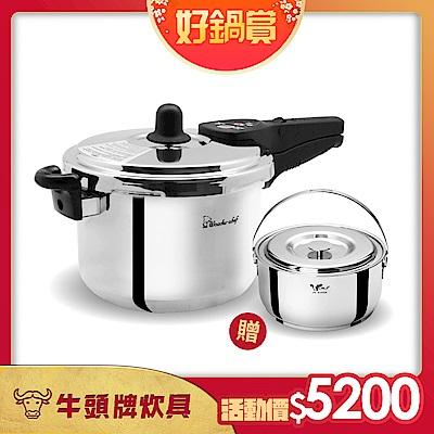 [滿額贈餐具提袋] 牛頭牌 WONDER CHEF 日式快鍋5.0L/304不銹鋼(快)