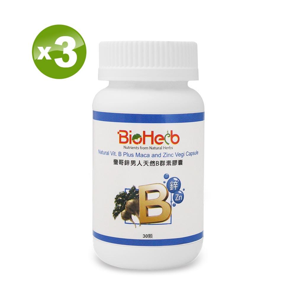 碧荷柏-蠻哥鋅男人天然B群素膠囊(30顆/瓶) x3瓶