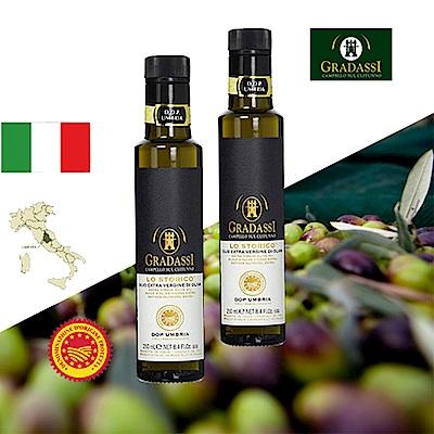 閤大喜 DOP LO STORICO特級冷壓初榨橄欖油250ml*2入組