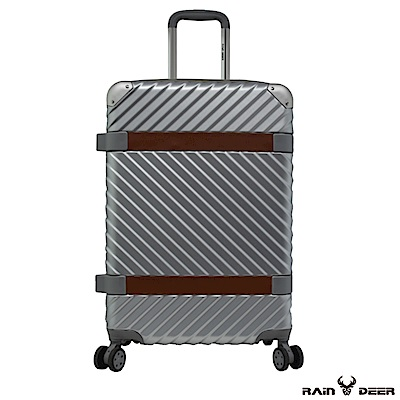 (限量福利品29吋)賽維亞PC+ABS亮面行李箱-銀色