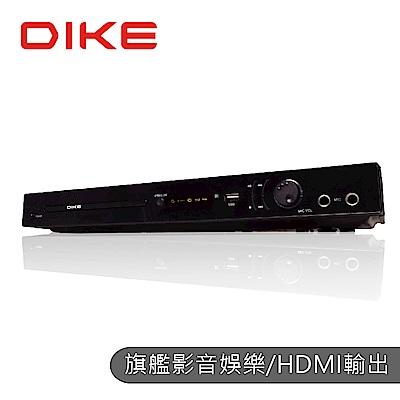 DIKE HDMI高畫質DVD播放器 DVD220
