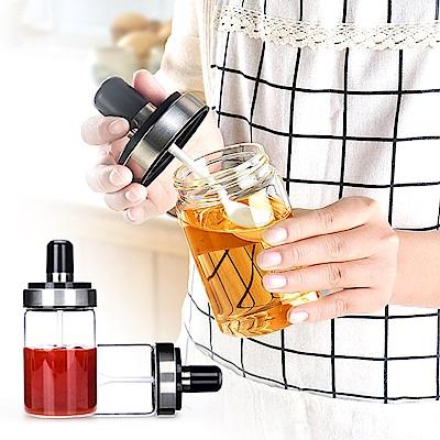 Conalife 一體式附匙密封調料玻璃罐250ml