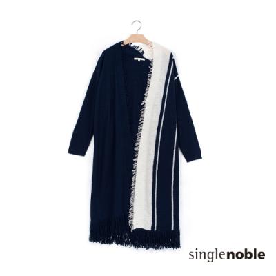 獨身貴族 慵懶率性開襟流蘇針織外套(1色)