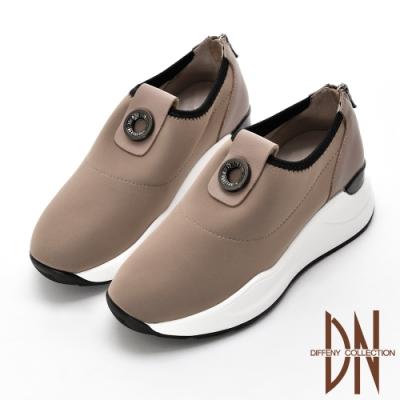 DN休閒鞋_率性異材質拼接厚底休閒鞋-卡其