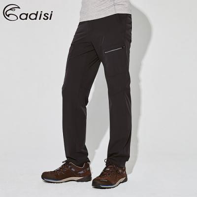 ADISI 男兩側貼袋彈性快乾休閒長褲AP2091010