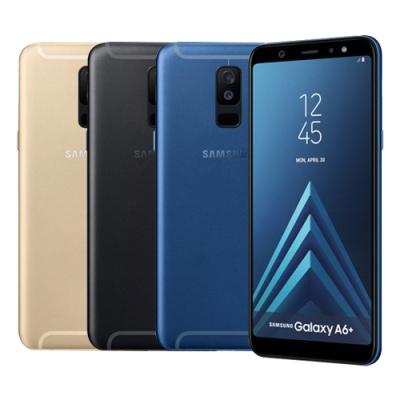 SAMSUNG Galaxy A6+ (4G/32G) 6吋全螢幕智慧手機