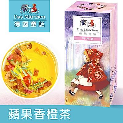 德國童話 蘋果香橙茶(125g)