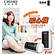 CHIMEI奇美 臥立兩用陶瓷電暖器 HT-CR2TW1 白色 product thumbnail 1