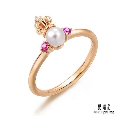 點睛品 La Pelle-Petite系列 18K玫瑰金粉紅色藍寶石珍珠國王戒指