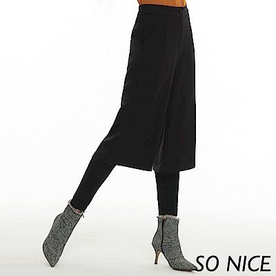 SO NICE個性設計感假兩件長褲