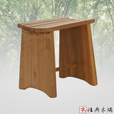 【雅典木桶】天然無毒 芬多精 珍貴國寶級檜木 高29CM 檜木板凳