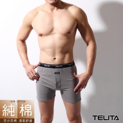 男內褲 純棉素色針織平口褲/四角褲(灰) TELITA