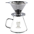 MILA 立式不鏽鋼咖啡濾網壺組(600ml)2-4 cup