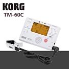 KORG TM-60C調音節拍器+調音夾線/功能齊全/白
