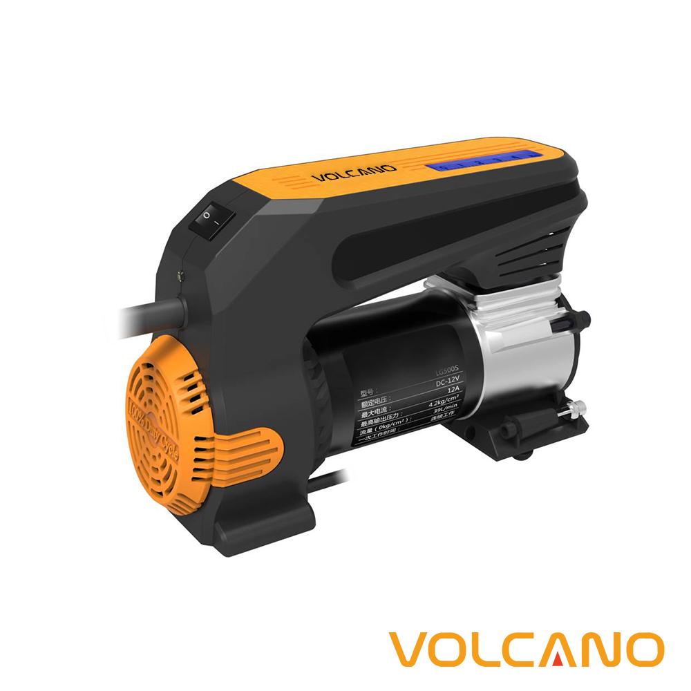 【VOLCANO】藍光低溫專利打氣機 LG500S