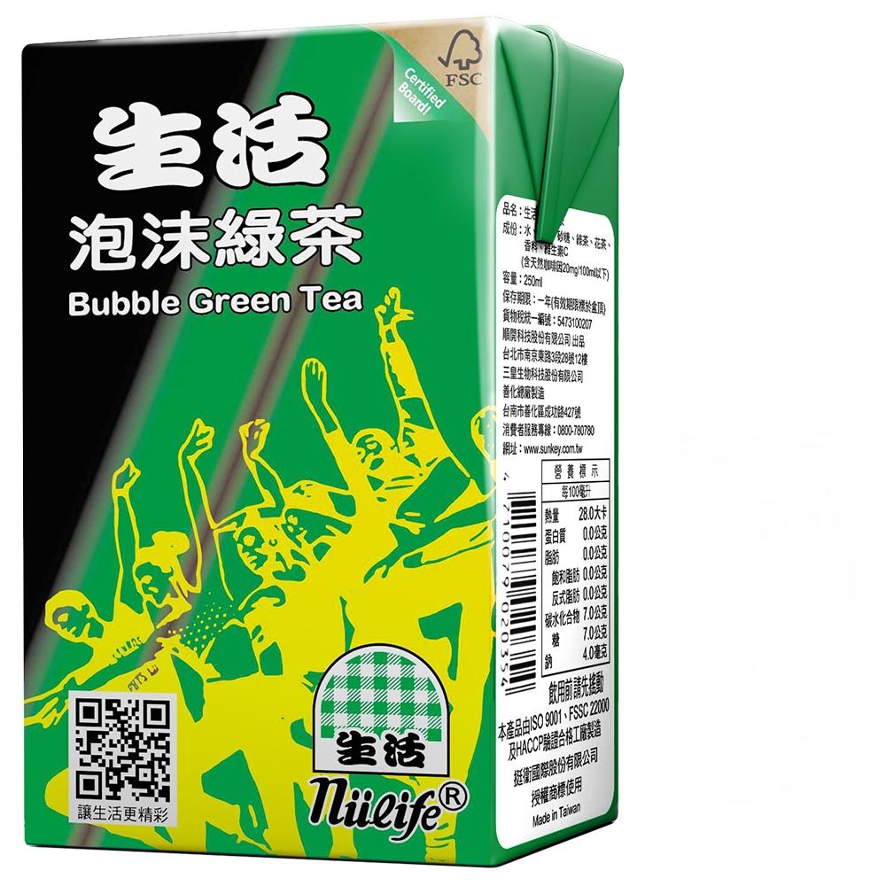 生活泡沫綠茶(250ccx24入)