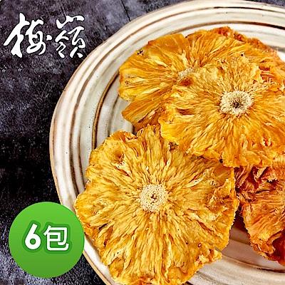 梅嶺 原果味留-鳳梨乾(100gX6包)